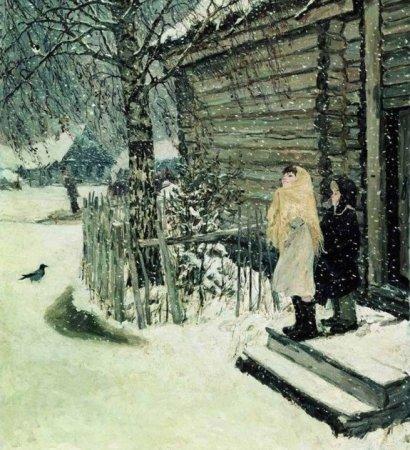 Сочинение по картине Пластова «Первый снег»