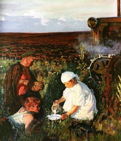 Сочинение по картине Пластова «Ужин трактористов»