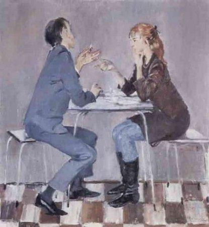 Сочинение по картине Ю. Пименова «Спор»