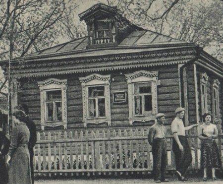 Где жил Сергей Есенин?
