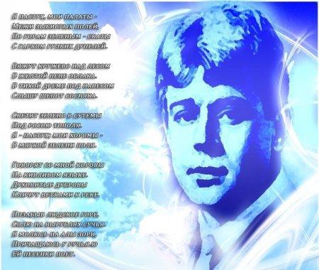 Красивые стихи Есенина