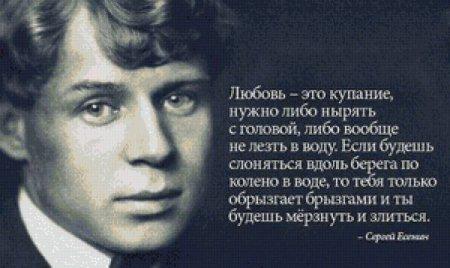 Лучшие стихи Есенина