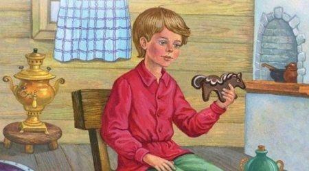 Нравственный выбор моего ровесника в произведениях В. Астафьева «Конь с розовой гривой» и В. Распутина «Уроки французского»