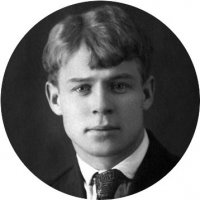 Когда родился Сергей Есенин поэт?