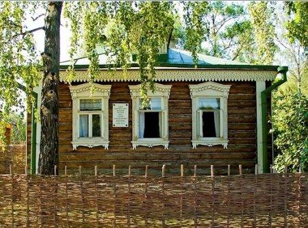 В какой губернии родился Сергей Есенин