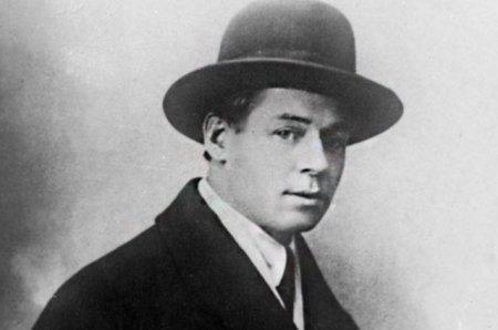 Когда родился и умер Сергей Есенин?