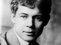 Краткая биография Сергея Есенина